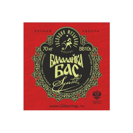 BB10S Комплект струн для балалайки бас, синталь/медь, Господин Музыкант