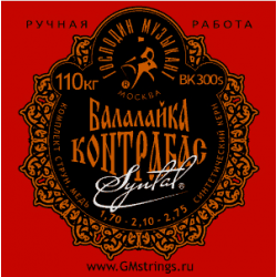 BK300S SYNTAL Комплект струн для балалайки КОНТРАБАС, Господин Музыкант