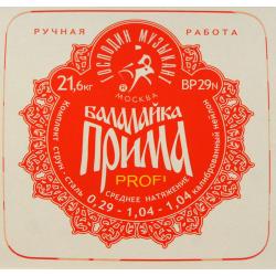 "BP29N PROFI ""Красная"" Комплект струн для балалайки прима сталь/нейлон , Господин Музыкант"