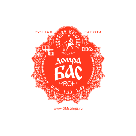 DB6 Комплект струн для Домры Бас, фосфорная бронза, Господин Музыкант
