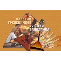 Балалайка контрабас BL6-HC высшая категория