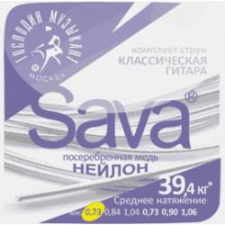 Господин Музыкант N73-SAVA Комплект струн для классической гитары