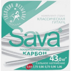 Струны для классической гитары Господин Музыкант C64c SAVA-карбон