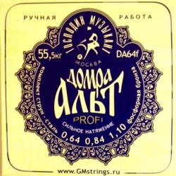 DA64 Комплект струн для Домры Альт (сталь+ФБ), Господин Музыкант