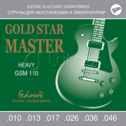 GSM110 Gold Star Master Heavy Комплект струн для электрогитары