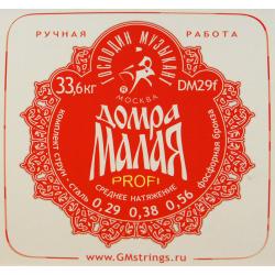 DM29F Profi Комплект струн для Домры Малой