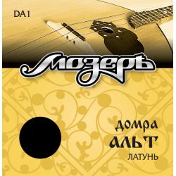 DA1 Комплект струн для домры альт, бронза