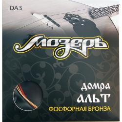 DA3 Комплект струн для домры альт