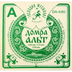 DA-4/80 Комплект струн для Домры Альт (сталь+Л-80)