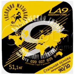 LA09 90/10 Комплект струн для акустической гитары