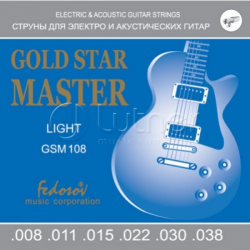 GSM108 Gold Star Master Light Комплект струн для электрогитары