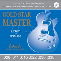 GSM108 Gold Star Master Light Комплект струн для электрогитары