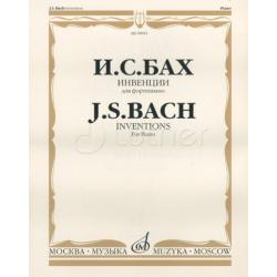 Бах И. С. Инвенции (двух- и трехголосные): Для ф-но. Ред. Ф.Бузони 00983МИ