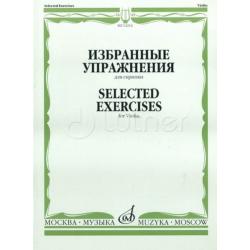 Избранные упражнения: Для скрипки /Сост. Т. Ямпольский 12214МИ