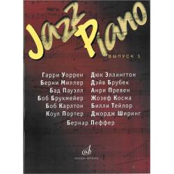 Jazz Piano. Выпуск 5. Сост. В. Самарин 16152МИ, Музыка