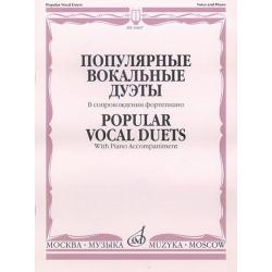 Популярные вокальные дуэты. В сопровождении ф-но /сост. Макаренко О. 16847МИ, Музыка