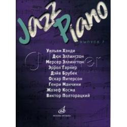 Jazz Piano. Выпуск 7 17118МИ