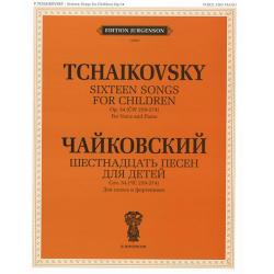 """J0063 Чайковский П.И. Шестнадцать песен для детей. Для голоса и фортепиано, издат. """"П. Юргенсон"""""""