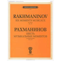 """J0093 Рахманинов С.В. Шесть музыкальных моментов. Соч.16. Для фортепиано, издательство """"П. Юргенсон"""""""