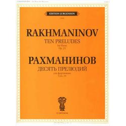 """J0094 Рахманинов С.В. Десять прелюдий. Cоч. 23: Для фортепиано, издательство """"П. Юргенсон"""""""