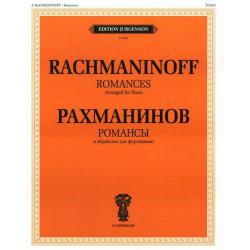 """J0105 Рахманинов С.В. Романсы. В обработке для фортепиано, издательство """"П. Юргенсон"""""""