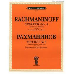 """J0109 Рахманинов С.В. Концерт №4. Для фортепиано с оркестром. Соч.40, издательство """"П. Юргенсон"""""""