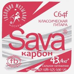 C64f SAVA-карбон Комплект струн для классической гитары, Господин Музыкант