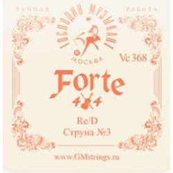 Vc-368 FORTE РЕ 3-ая струна для скрипки, Господин Музыкант