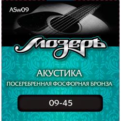 ASw09 Комплект струн для акустической гитары, посеребр. фосф. бронза, 9-45, оплетка 3-й стр, Мозеръ